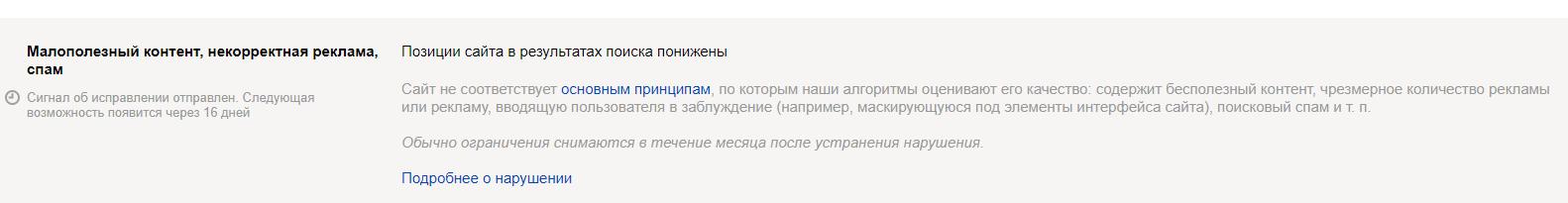 МПК от Яндекса