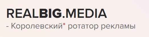 realbigmedia