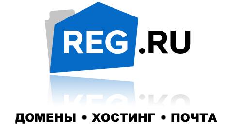 reg.ru промокод