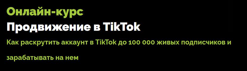 ghjldb;tybt d TikTok